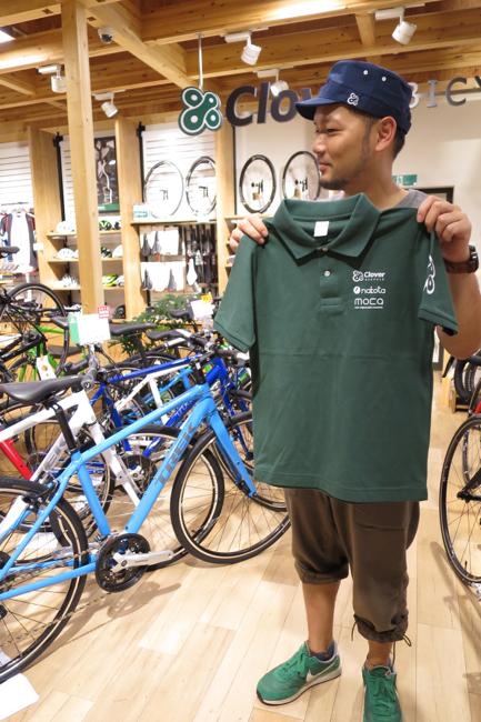 ... 大阪府堺市のスポーツ自転車店